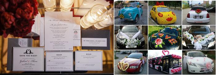 свадебные машины и пригласительные