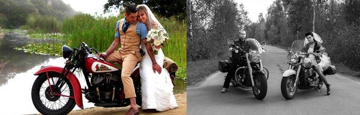 Жених и невеста на мотоциклах