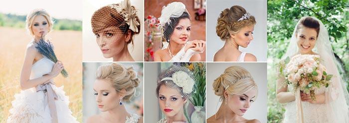 Образы невесты французский стиль
