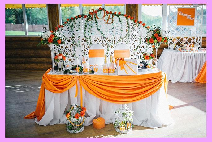 Свадебный апельсиновый декор