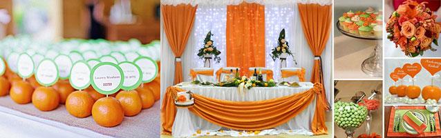 Свадебный декор с апельсинами