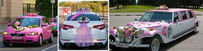 Автомобиле на свадьбу в стиле Барби