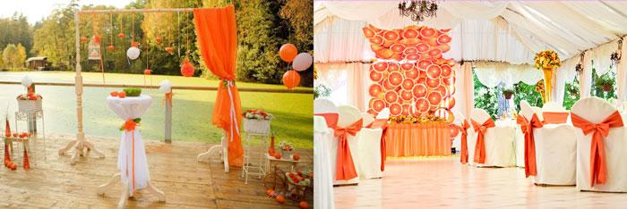 Свадебный декор с апаельсинами