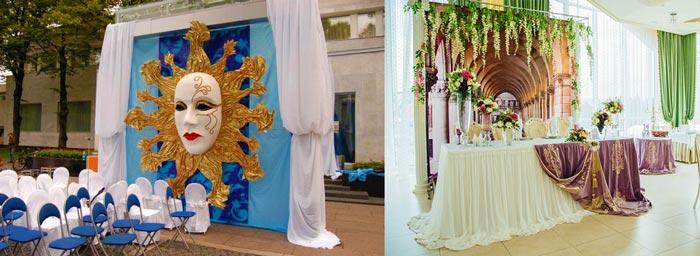 Свадебный декор карнавальный