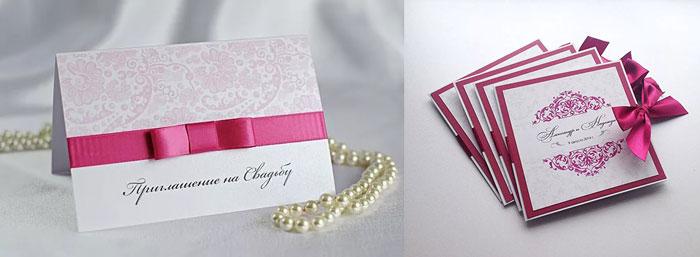 Приглашения на свадьбы в малиновом