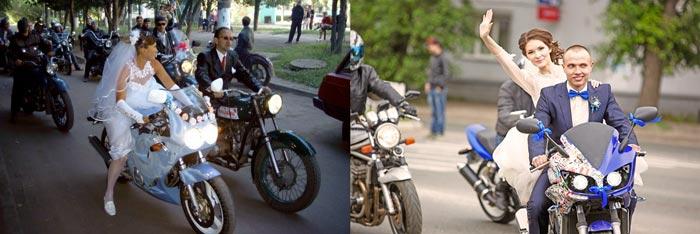 Гости на свадьбе на мотоциклах