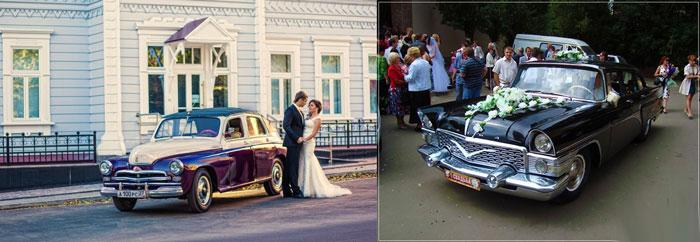 Чайка и победа для ретро свадьбы