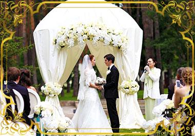 Церемония бракосочетания королеский стиль