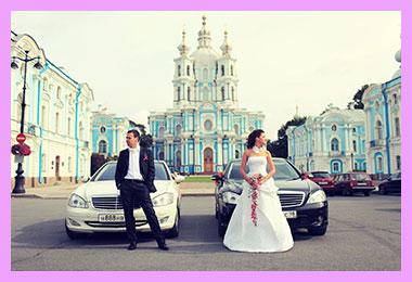 Жених и невеста с машинами