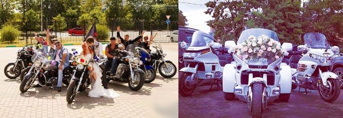 Свадебный кортеж из мотоциклов