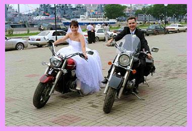 Молодожены на мотоциклах