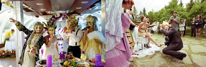 Примерка туфельки на свадьбе, ведущие в максах и сказочных костюмах