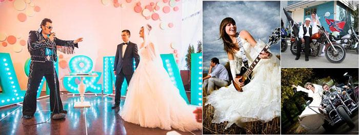 Сценки свадьбы в стиле рок