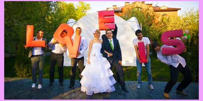 Молодожены, гости и большие буквы Love is