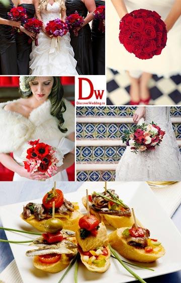 Букет невесты и овощное меню испанской свадьбы