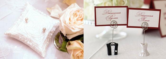 Свадебные подушечка для колец и рассадочные карточки