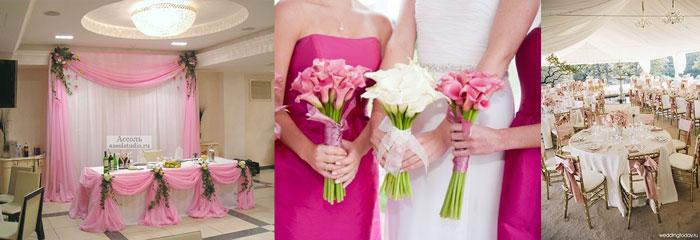 Элементы бело-розовой свадьбы