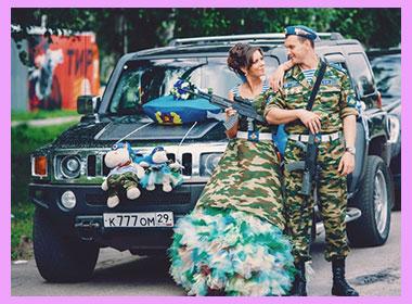 Молодожены ВДВ свадьбы