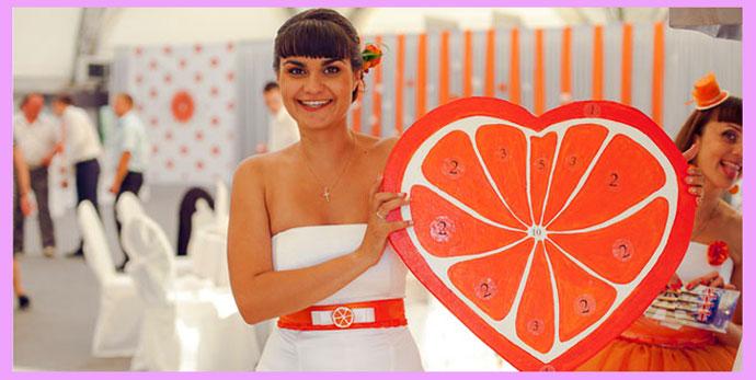 Конкурсы апельсиновой свадьбы