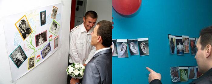 Жених угадует невесту по фотографиям