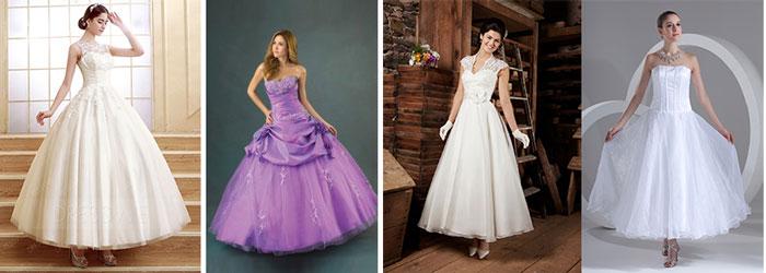 Свадебные платья до пят