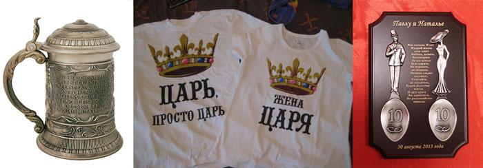 Футболки с надписью царь и жена царя, оловянные ложки 10, оловянная кружка