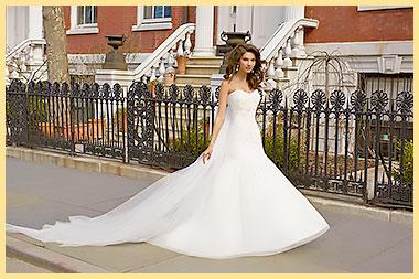 Невеста в платье до пола