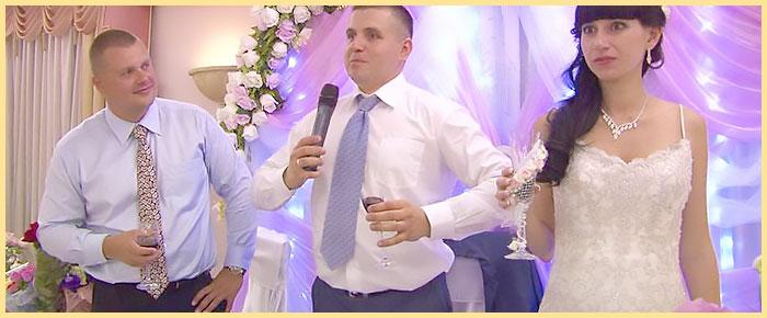 Речи жениха и невесты