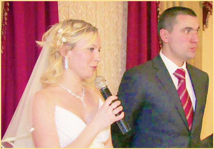 Речь невесты и жениха