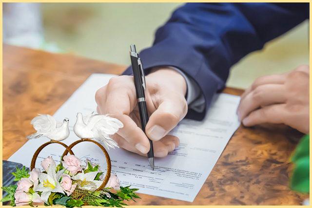 Проверка плана свадьбы