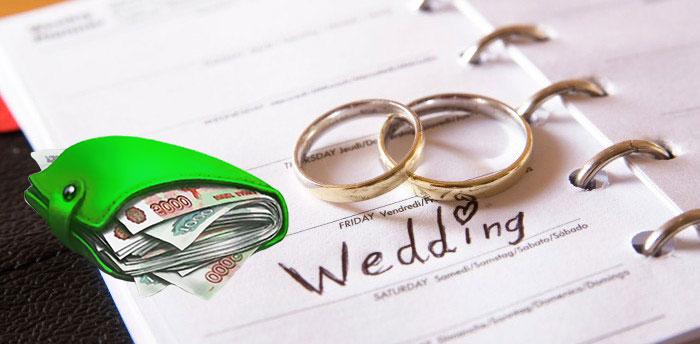 Свадебные кольца список и кошелек с деньгами