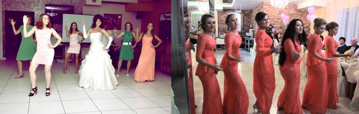 Подружки танцуют на свадьбе