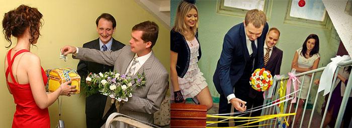 Сюжеты выкупа невесты