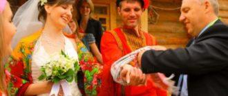 Свадьба – прекрасное и волнительное событие в жизни молодой пары