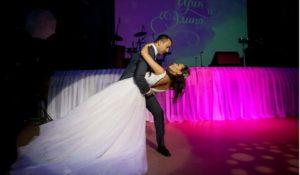 Освещение свадебного танца