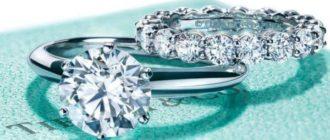 Кольца от Тиффани на помолвку