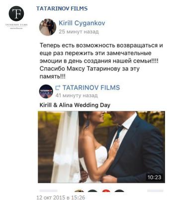 отзыв-свадебный-день
