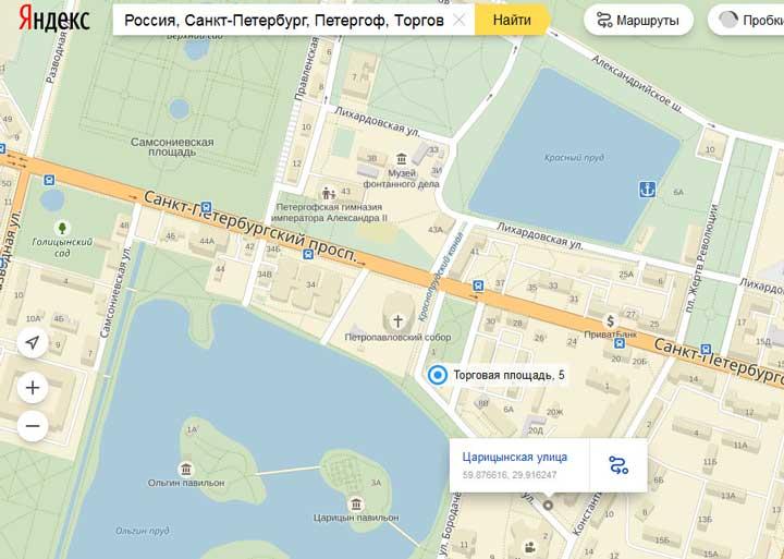 ЗАГС_торговая_площадь_5_петергоф