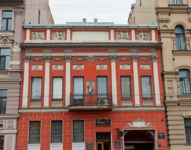 здание_загса_центрального_района
