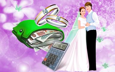 Как рассчитать расходы на свадьбу