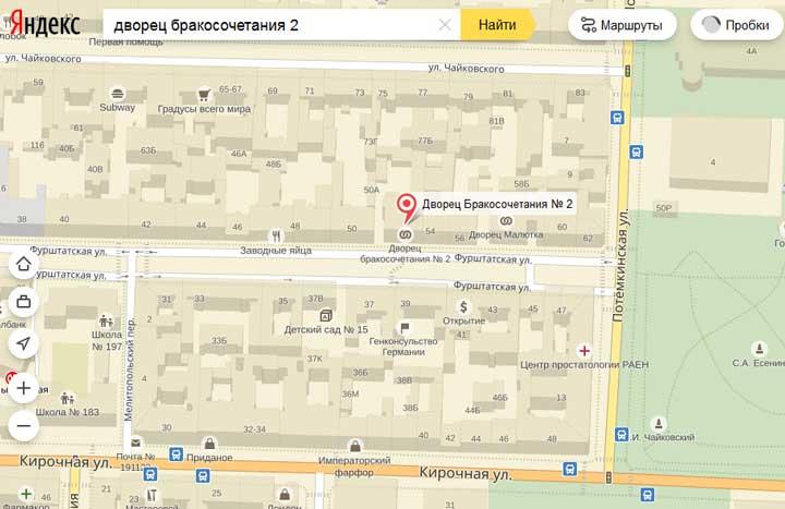 дворец_бракосочетания_2_на_карте
