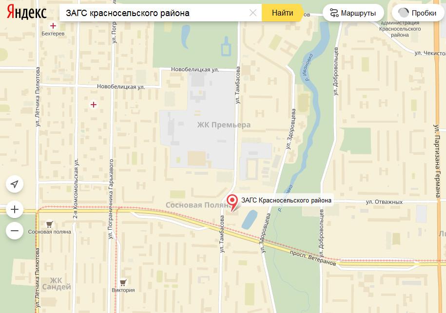 загс_красносельского_района_на_карте