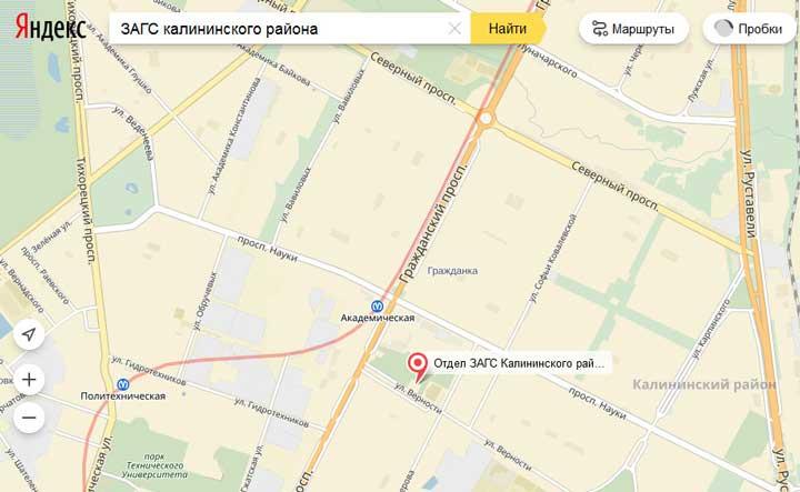 калининского_района_спб