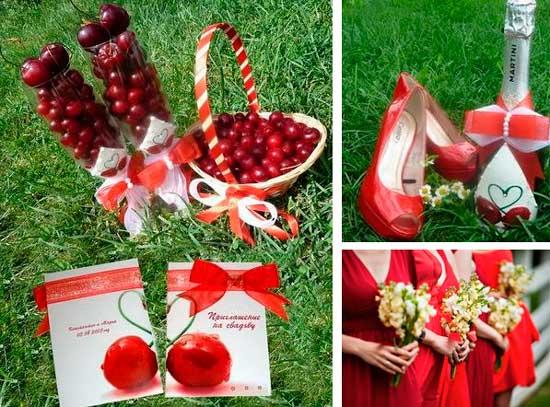 вишневыые_пригласительные_на_свадьбу