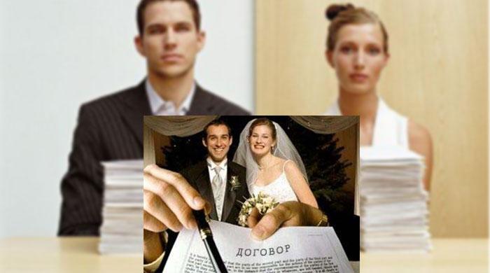 Заключение брачного договора