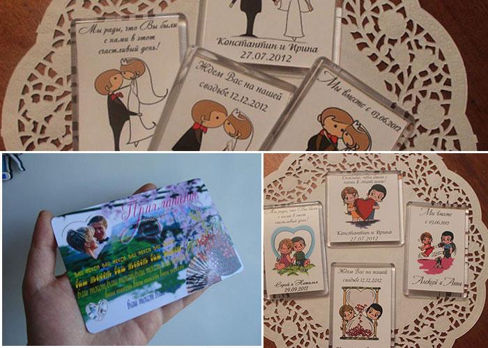 Приглашения-магниты на свадьбу