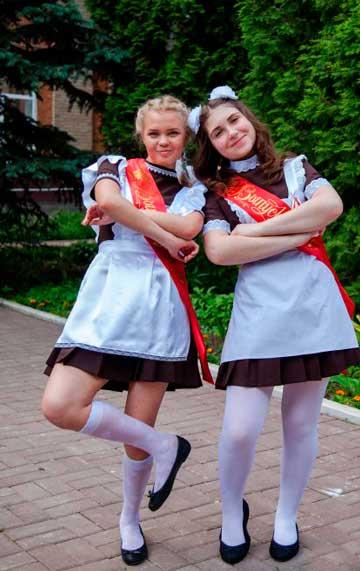 Девочки школьницы-выпускницы