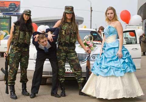 Военный выкуп невесты