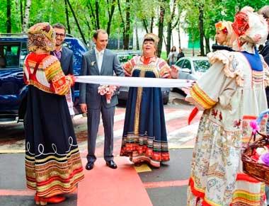 Выкуп невесты в русском стиле