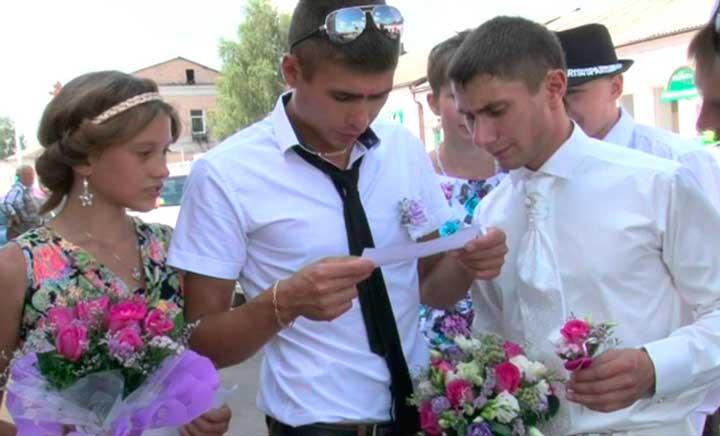 Пропажа невесты на выкупе